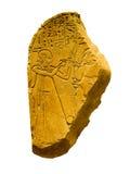 Fragment d'un hiéroglyphe égyptien antique avec les chiffres humains images stock