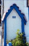 Fragment d'une maison Image libre de droits