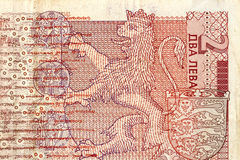 Fragment de billet de banque de Lev du Bulgare deux de plan rapproché Photos libres de droits