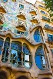 Fragment de façade du bâtiment de Batllo de maison à Barcelone Photographie stock