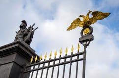 Fragment de la barrière du musée russe St Petersburg image libre de droits