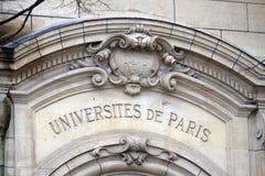 Fragment de la fa?ade de la chapelle d'Ursule de saint du Sorbonne ? Paris images stock