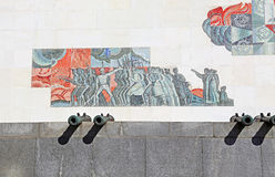 Fragment de la façade du panorama de musée de la bataille de Borodino Photos stock