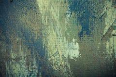 Fragment de la photo pour le fond artistique abstrait À images stock