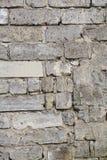 Fragment der alten Backsteinmauer ist altehrwürdig Lizenzfreie Stockfotografie