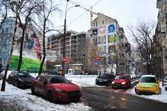 Fragment der alten Straßen von Kiew Lizenzfreie Stockfotografie