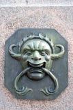 Fragment der bildhauerischen Zusammensetzung der königliche Weg in Strelna Lizenzfreies Stockbild
