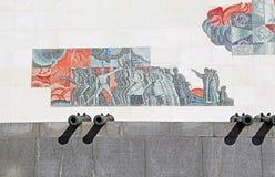 Fragment der Fassade des Museum Panoramas von Borodino-Kampf Stockfotos