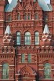 Fragment der Gebäude in der Pseudo-russischen Art lizenzfreie stockbilder
