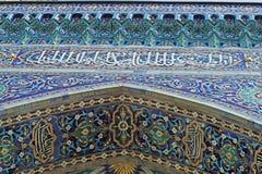 Fragment der mit Ziegeln gedeckten Wand Stockbilder