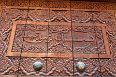 Fragment der Tür in der Moschee Stockbilder