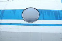 Fragment des Flugzeuges Stockfotografie