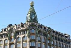 Fragment des Hauses der Bücher auf Nevsky-Allee St Petersburg Lizenzfreie Stockbilder