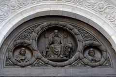 Fragment des meubles externes d'un temple chrétien Image stock