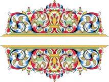 Fragment des orthodoxen dekorativen Musters Stockbilder
