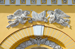 Fragment du bâtiment d'Amirauté principal, St Petersburg, Russie Images stock