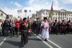 Fragment du ` immortel de régiment de ` de marche sur Victory Day St Petersburg Images libres de droits