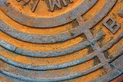 Fragment einer alten rostigen Abwasserkanalluke Stockbild