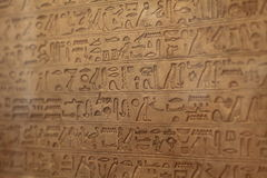 Fragment engraved in neat Egyptian hieroglyphs. In Louvre Museum. Louvre Museum is one of the world's largest museums, the most visited art museum in the world royalty free stock images