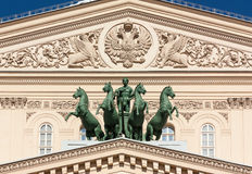 Bolshoi Theatre,Moscow,Russia Stock Photos