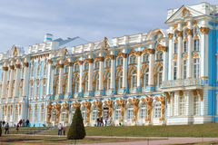 Fragment of a facade of Catherine Palace in the cloudy April afternoon. Tsarskoye Selo Royalty Free Stock Photos