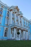 Fragment of the facade of the Catherine Palace from the park. Pushkin City. stock images