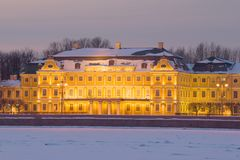Fragment of the facade of the Menshikov Palace in the night illumination. Saint Petersburg Royalty Free Stock Photo