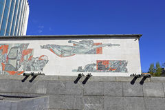 Fragment of facade of the museum Panorama of Borodino Battle Stock Images