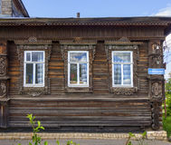 Fragment of facade of one of the houses in the Semenov city. Niz Royalty Free Stock Images