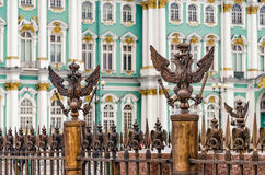A fragment of the fence of Alexander Column at the Dvortsovaya Palace square. Royalty Free Stock Images