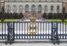 Fragment of the fence of the royal palace Stock Photo