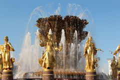 A fragment of the fountain `Friendship of Peoples` at VDNKh VVC Royalty Free Stock Image