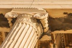 Fragment från akropolen av Aten, Grekland Royaltyfria Bilder