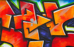 Fragment of the graffiti Royalty Free Stock Photography