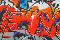 Fragment of the graffiti Royalty Free Stock Photos