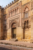 Fragment of the Great Mosque in Cordoba, Spain Royalty Free Stock Photography
