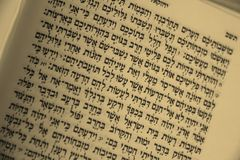 Fragment of Hebrew Bible. Fragment  of Old Hebrew Bible Stock Images