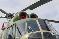 A fragment of the helicopter close up. Exhibit of military equipment at VDNKh, Moscow. VDNKh - park and exhibition centre in Moscow stock image
