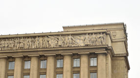 Fragment of House of Soviets in St.Petersburg. Royalty Free Stock Photo
