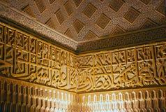 Fragment of interior Dor Madrasah stock photo