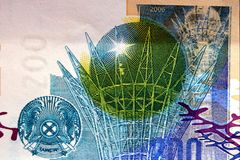 Fragment of Kazakhstan Money Stock Photo