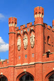 Fragment of King's Gates with towers and high reliefs in Kaliningrad Stock Photo