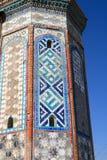 Fragment of minaret. The fragment of minaret at summer, Tajikistan Stock Photos
