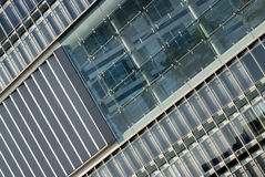 Fragment of a modern building. Modern architecture design Stock Images