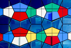 Fragment of modern colourful architecture . Stock Photo