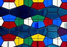 Fragment of modern colourful architecture . Royalty Free Stock Photography