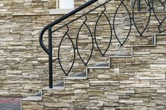 Fragment of modern stairs design Royalty Free Stock Photo
