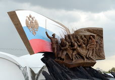 Fragment of the monument to Heroes of WWI on Poklonnaya hill. Stock Photo