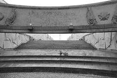 Fragment of Monument to the Heroic Defenders of Leningrad. Royalty Free Stock Photos
