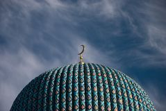 Fragment of mosque Petersburg Royalty Free Stock Photos